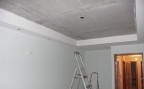 Подготовка к отделке потолка